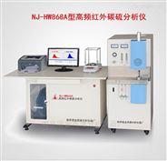 化学分析仪高频红外碳硫仪