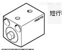 AEVC-32-5-I-P原装德费斯托FESTO短行程气缸型号