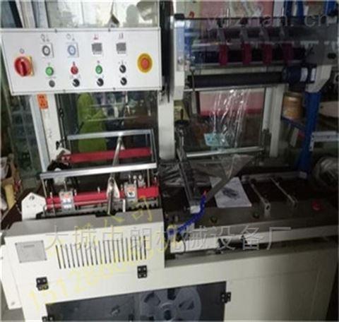 自动L形包装机 运行成本