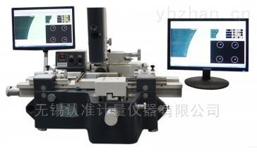 JX13V-貴陽新天光電 JX13V 雙顯示萬能工具顯微鏡