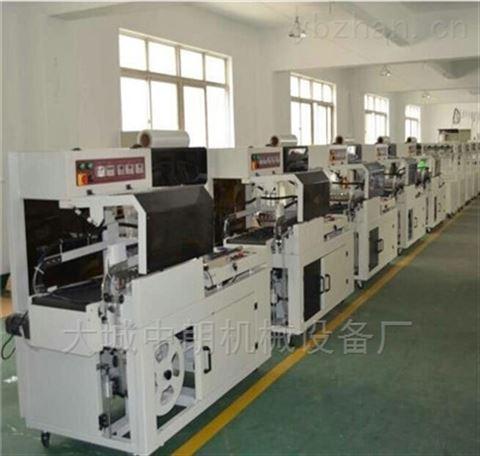 边封机-自动热收缩膜包装机 打包机邯郸厂家