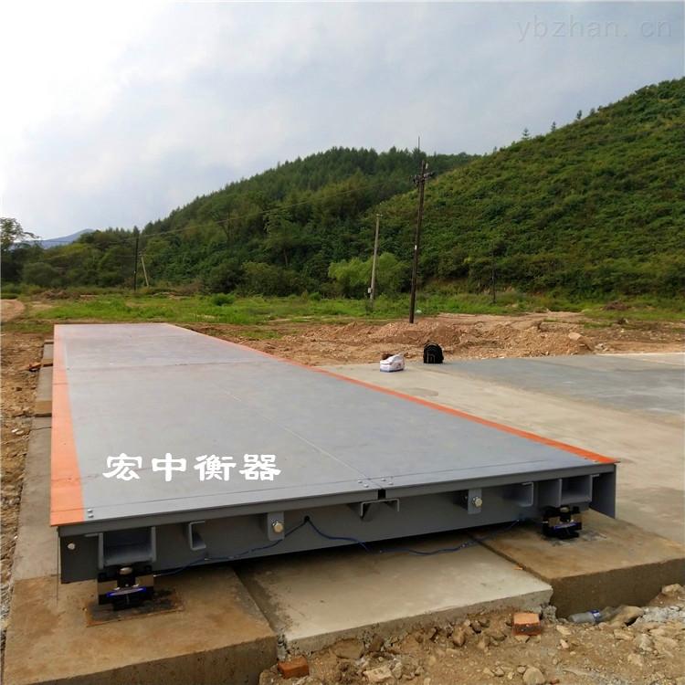 SCS型100T60t電子汽車衡天津廠家報價
