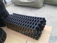 承重型耐磨电缆油管拖链