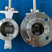 电动调节V型球阀