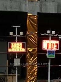 OSEN-YZ-陕西省扬尘视频在线捉拍监控画面设备