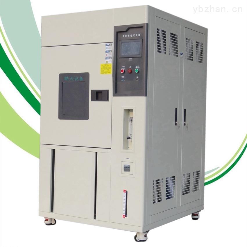 HT-DX-010-可做光照試驗氙燈老化試驗箱