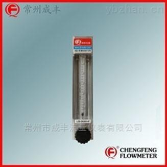 DK系列玻璃转子流量计精度高