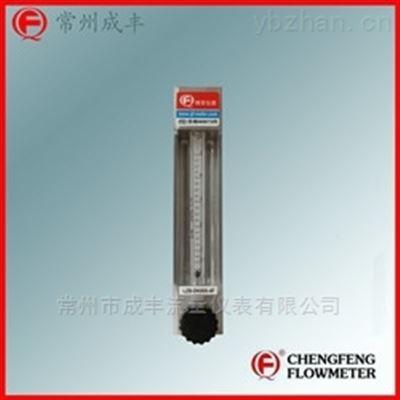 DK800DK系列防腐型玻璃转子流量计,多种连接方式