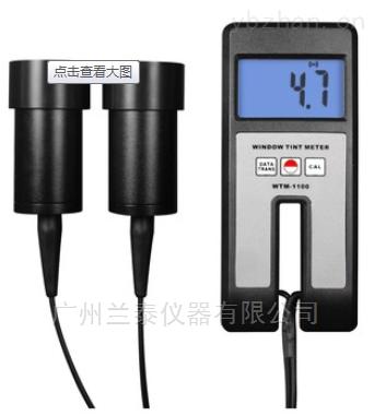 WTM-1100-透光率儀 WTM-1100
