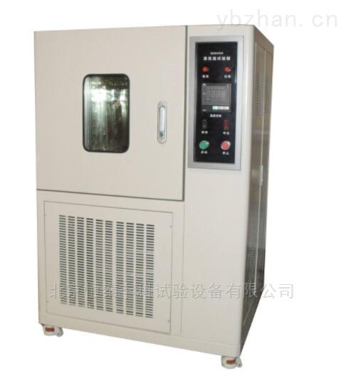 进口高低温湿热试验箱