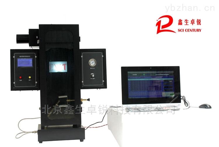 建材烟密度箱烟密度测试仪JCY-3型建材烟密度测试仪
