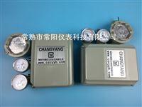 防爆型电气转换器QZD1000