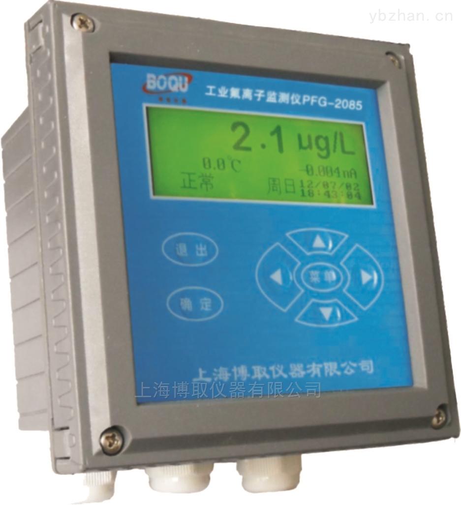 工业氟离子浓度检测仪