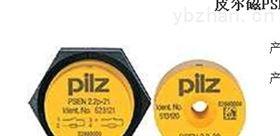 全新德PILZ监控继电器630742