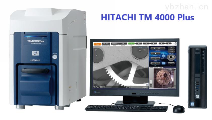 TM4000 plus-HITACHI 新型臺式掃描電鏡 TM4000 plus