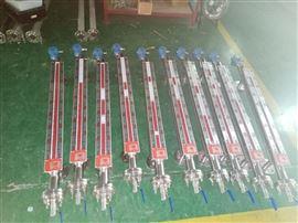UHF/UHZ供应液氨氨水不锈钢双色磁浮子液位计