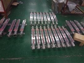 UHFUHF型号磁浮子液位计生产