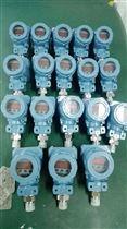 供应辽宁气体压力变送器广州电容式压力变送器