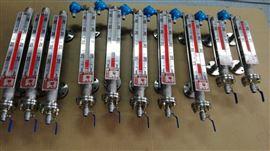 UHF延安榆林UHF石油化工磁浮子液位计生产厂家