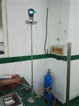 供应北京上海直插式杆式静压式液位计