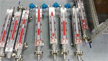 厂家生产陕西西安渭南顶装双色磁翻柱液位计
