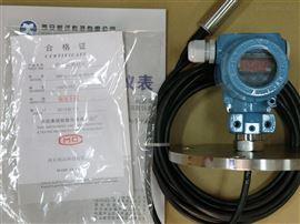 厂家供应甘肃兰州渭南消防水处理液位计污水处理液位计