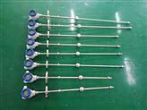 厂家供应天津上海 UH-EX2500HART磁致伸缩液位传感器