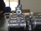旋進旋渦天然氣流量計安裝注意事項