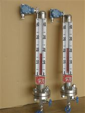 UB-B  UB-A供应UB-B杆式干簧液位计生产厂家