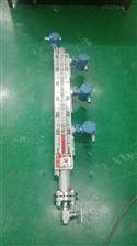 UB-B  UB-A供应UB-B/UB-A杆式液位变送器生产厂家