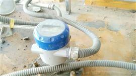 TYPE:FMP5X CONNECTIO代理供应营口华能电厂德国TYPE:FMP5X CONNECTION:M20&#2