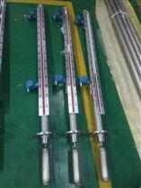 UB-A UB-B供应内蒙古鄂尔多斯古电厂UB-A/UB-B型号磁性液位变送器生产