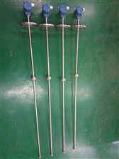 UHF-D-Q-1000mm厂家供应咸阳彬长电厂UHF-D-Q-1000mm磁性液位变送器生产厂家