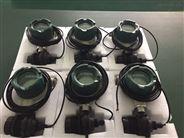 廠家供應山東廣州防爆一體分體式超聲波液位計防腐高溫超聲波液位計