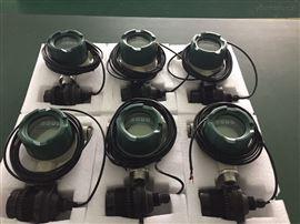 供应上海天津分体式防腐防爆超声波液位计价格