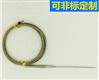 k、J、PT100等针式铠装热电偶
