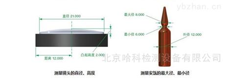 刀具外形尺寸影像测量仪