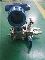 3051/31513151LT智能显示压力变送器生产价格