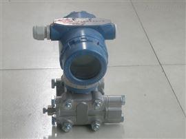 3051/31513151LT智能压力变送器生产厂家价格