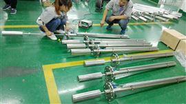 UHF UHZ生产厂家供应榆林辽宁顶装式双色磁性浮子利记娱乐  厂家价格
