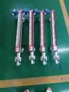 供应新疆甘肃防爆远传4~20mA干簧管液位变送器