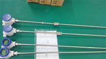 供應新疆內蒙古高精度智能磁致伸縮液位計生產廠家