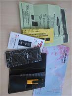 NO.315原裝TAIYUKIZAIi太佑機材漆膜劃格儀