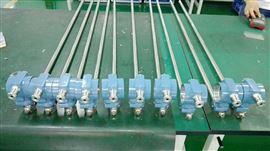 UHF-DA-...CG厂家供应西安汉中干簧管变送器4~20ma输出