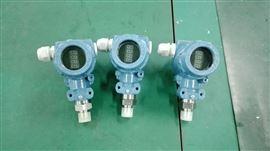 UHF厂家供应江苏山东经济型压力变送器扩散硅压力变送器