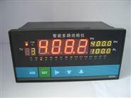 原厂家生产三十二路智能温度巡检仪