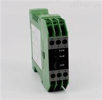 万能信号输入一入一出智能集成温度隔离器