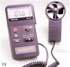 风速计 AVM03风速/风温表