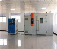 WTHD-1000F全自动步入式恒温恒湿试验箱实力厂家