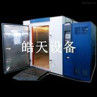 WTHC-1000F小车检测大型步入式恒温恒湿试验箱厂家直销